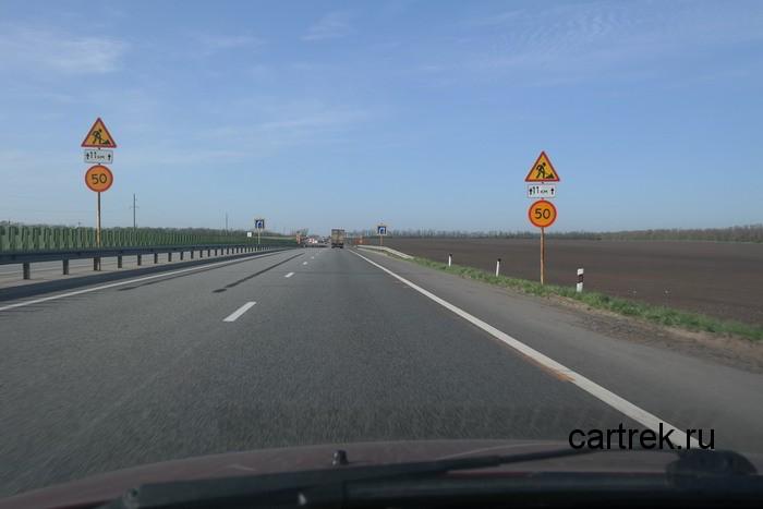 Трасса М4 Дон. Ремонт дороги в Краснодарском крае