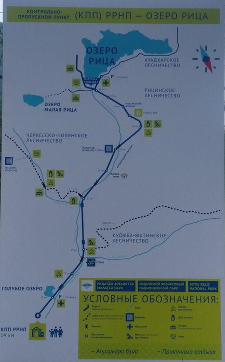 Карта дороги от КПП до озера