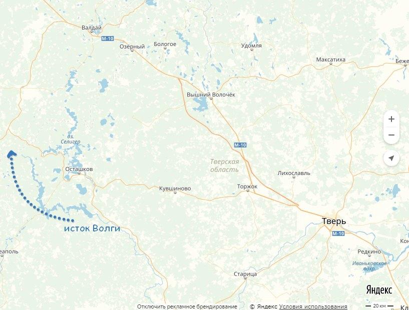 Дорога до истока Волги