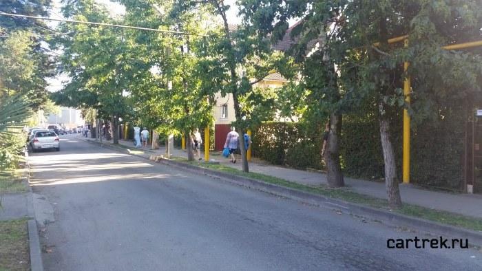 Армавирская улица