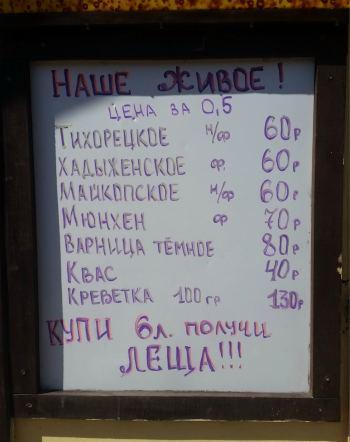 Хорошее кафе в Дагомысе