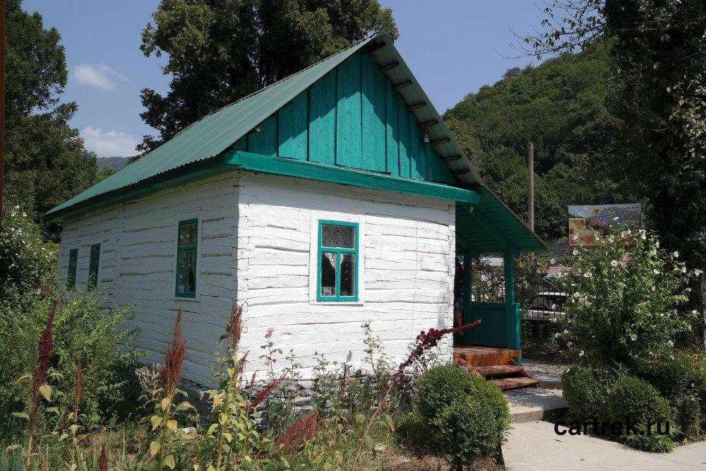 Дом Кошмана