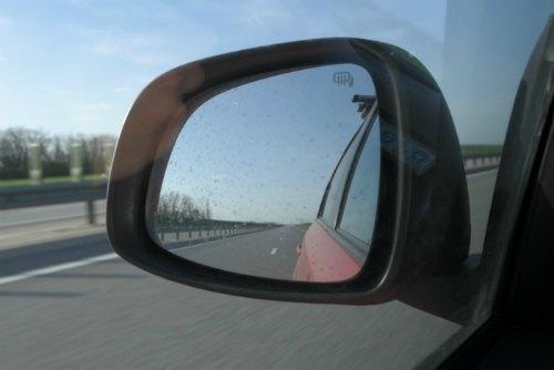 Настойка бокового зеркала автомобиля