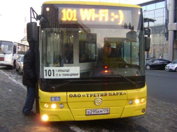 Автобус в Кронштадт