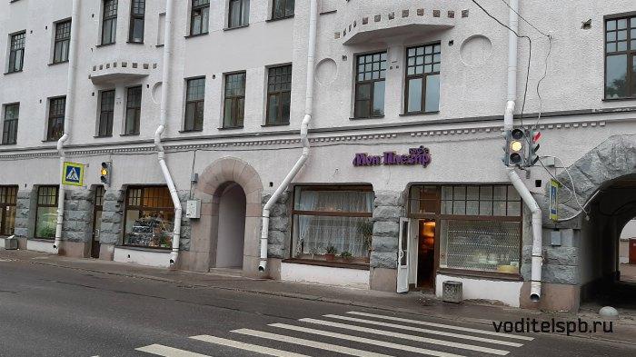 Адрес кафе «Мон Плезир»
