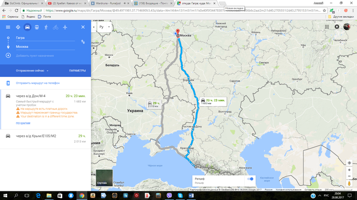 Маршрут на автомобиле из Абхазии в Москву