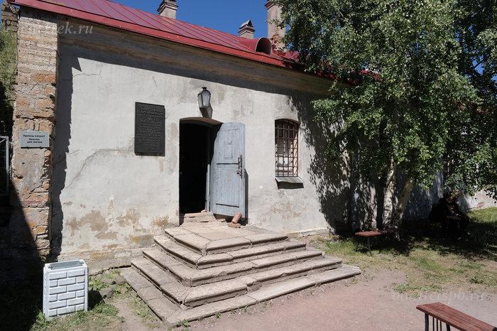 Старая тюрьма (Секретный дом)