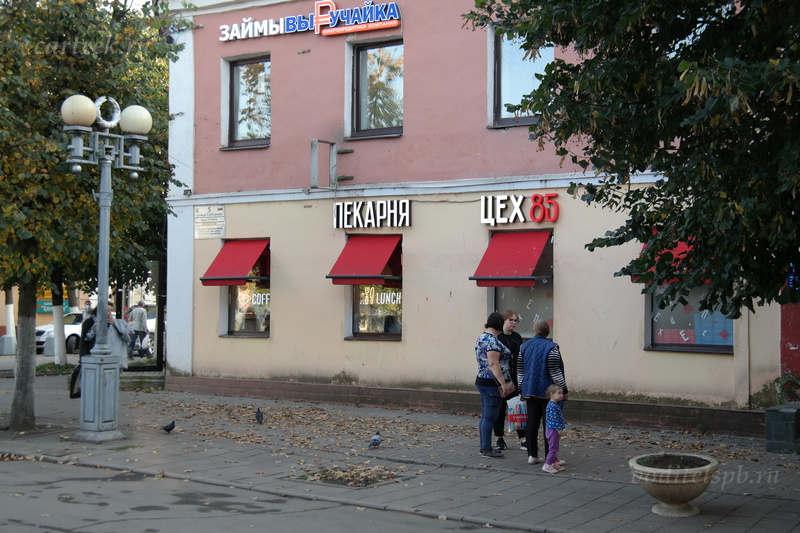 Где поесть в Гатчине