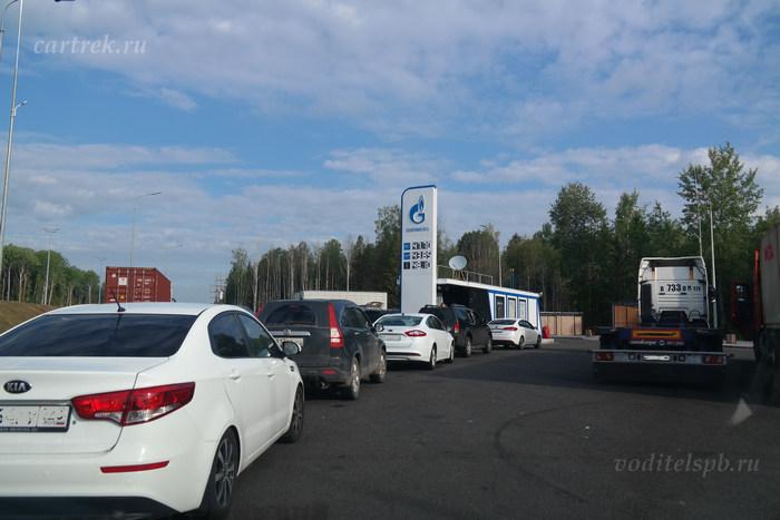 Заправка Газпром на М-11