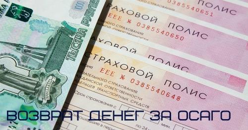 Бланки подтверждения рвп в россии образца 2020 года