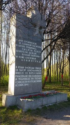 Дорога жизни блокадного Ленинграда