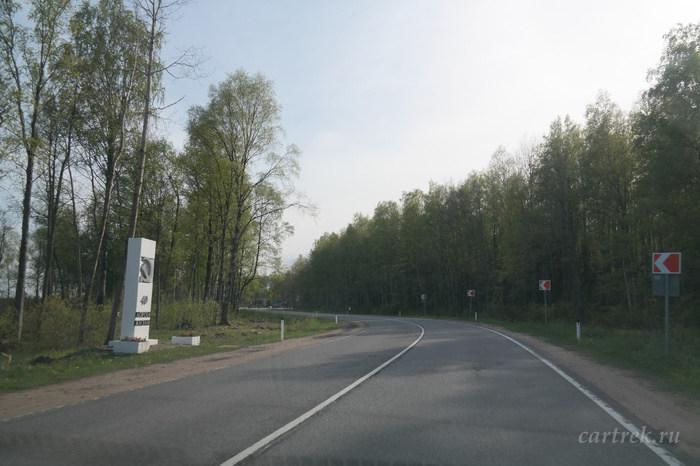 После Всеволожска дорога переходит в двухполосное шоссе