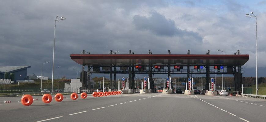 Стоимость проезда по платным участкам М-11