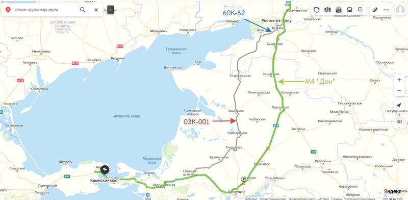 Дорога в Крым на машине. Сколько ехать?