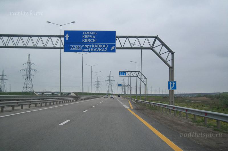 Перед Крымским мостом